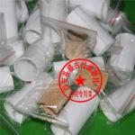 供應濾清器 塑料整體消音器