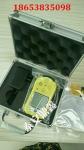 YWSD50-100礦用溫濕度檢測儀,溫濕度檢測儀廠家