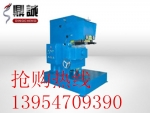 山东平板坡口机生产商供应