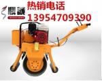 高品质单轮振动压路机质优价廉!