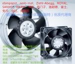 EBM变频风机西南地区代理R3G560-RA25-21价格优