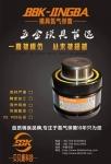 BKC75-038-151氮氣缸彈簧氮氣壓簧進口凱龍氮氣簧