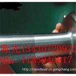 激光打孔加工, 激光切割打孔加工,激光打孔厂