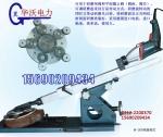 福建華沃電力閘閥截止閥門閥門研磨機M-300