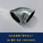 1寸玛钢镀锌国标弯头 厂家直销 玛钢管件 厂家直销消防管件