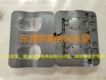 压铸模具PVD镀钛耐高温涂层增加热疲劳抗力3-8倍,耐高温1