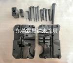 PVD真空涂層.鋁合金壓鑄模表面發黑處理