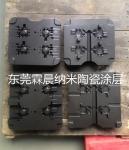 供应惠州8418手机中板压铸模具DLC涂层渗碳涂层硬度高耐冲