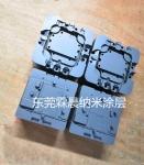 东莞压铸模表面耐磨损耐腐蚀金属陶瓷涂层加工