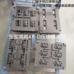 压铸模具xr-d耐磨不粘料涂层加工 每平方毫米仅0.02元