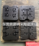 模具表面處理工藝,納米涂層,pvd鍍鈦,鍍黃鈦加工