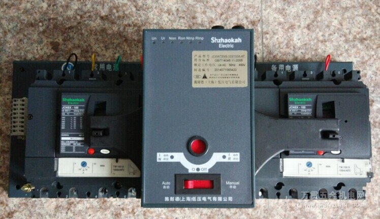 jcwats系列智能型双电源自动转换开关