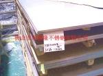 漳州太鋼不銹鋼板 供應優質201拉絲不銹鋼平板