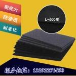 規格齊全高壓聚乙烯閉孔泡沫板高硬度填縫板廠家直銷