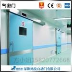 广州番禺洁净气密门医用门厂家安全门安装护理