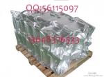 萬州鋁塑編織袋專業生產