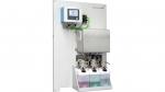 德国E+H E+H分析仪表清洗和标定系统CDC90 E+H代