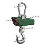 超远距离接收信号高品质直式吊钩秤