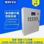 溫室大棚自動化成套控制箱