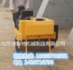 品质优越源于弗斯特手扶式压路机重型振动压实机