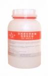 四川成都銷售不銹鋼花斑修復專用純化膏