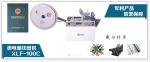 切断双壁管机器厂价供应|切断热缩套管机|裁切塑料管机切套管机
