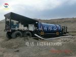 边疆选金机砂金提取设备大型20吨移动选金车