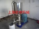PVC稳定剂研磨分散机,聚氯乙烯脱模剂分散机