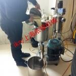 吸粉方式不溶性硫磺分散机,防老剂粉液混合机,环已胺分散机