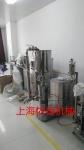 模块化组装高速粉碎机,德国进口湿法高速粉碎机