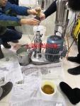 间位芳纶浆料分散机,对位芳纶浆料分散机