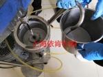 氢氧化铝阻燃剂高速分散机,氢氧化镁阻燃剂分散机