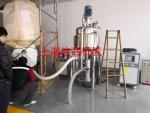 PLD 2000间歇式粉液混合机,小批次式粉液混合机