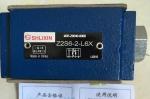 ZDB6VB2-L4X/31.5立新叠加式溢流阀以质量取胜