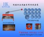 牛皮纸环压强度试验机,全自动环压强度试验机,国家标准-GB