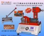 白板纸剥离试验机,白板纸剥离测试仪,东莞恒科厂家报价