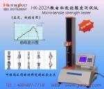 电脑测控抗张强度试验机,纸张抗张强度测定仪,东莞恒科价格