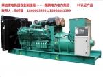 厦门柴油发电机知名生产厂家 发电机低价销售