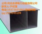 410*250模压电缆槽盒@通辽410*250模压电缆槽盒生