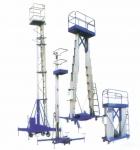 成都君邦YBC型铝合金液压高空作业平台