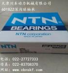 日本NTN轴承6018ZZCM/5K深沟球轴承-天津川本轴承
