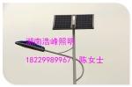 長沙太陽能路燈質量好 太陽能路燈生產廠家