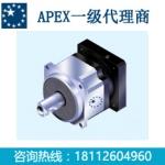 台湾精密行星减速机 伺服减速机 apex一级代理商
