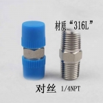 316L不銹鋼對絲 雙頭絲 外絲接頭 對絲直通接頭1/4NP