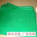 四川海安劳保用品 绿网 规格型号齐全