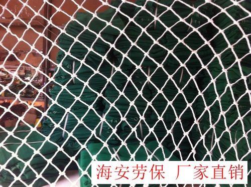 <b>合乐888 四公分小孔径 成都海安专卖 厂家直销</b>