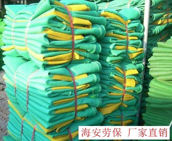<b>建筑工地警示合乐888黄绿网又名黄条密目网黄条</b>