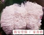 定做白网 劳保用品 成都海安专卖 厂家直销