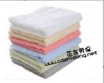 成都芷東純棉毛巾