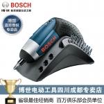 博世电动工具 锂电起子机 IXO 3.6V 充电钻 电动螺丝
